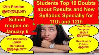 11&12th Students and teachers Doubts about result Explained Clearly| Top 10 Questions