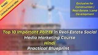 Top 10 Points Covered in Real Estate Social Media Course - Hindi