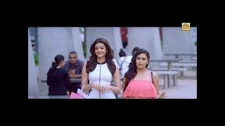 Kajal Agarwal Latest Tamil Movie - New Release  Tamil Full Movies - Kajal Agarwal Tamil Movies