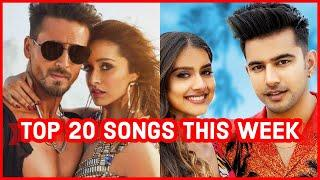 Top 20 Songs This Week Hindi/Punjabi Songs 2020 (February 15) | Latest Bollywood Songs 2020