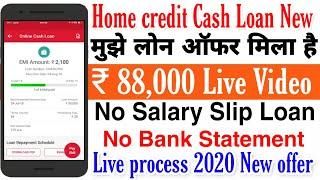 Instant Personal Loan: Home credit Upto 2 Lakh in 5 Mins | how to apply online loan home credit