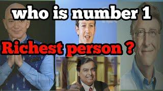 Top 10 richest people in the world || Top 10 richest person in the world 2020