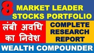 Top 8 Market leader shares for long term investment | best shares to buy in 2020 | multibagger stock
