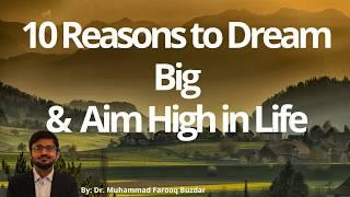 10 Reasons to Dream Big and Aim High in Life | Top 10 Reasons| Dr. Muhammad Farooq Buzdar