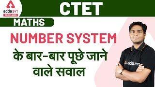 CTET 2020   Maths   Number System Asked Questions   Teachersadda