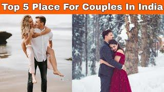 Top 5 Tourism Place For Unmarried Couples | top 5 best place Unmarried Couples Visit In India