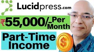 Good income work from home | Part time job | freelance | Lucidpress.com | paypal | पार्ट टाइम जॉब |