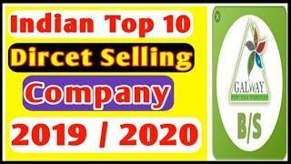 Indian Top 10 Dircet Selling Company IDSA | Glaze No1 Company | 2020 Top 10 mlm MARKETING | new mlm