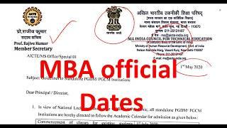 MBA MMS PGDM Admissions. Colleges start from Aug 1, No hike in fees - AICTE. Good News for MBAs!