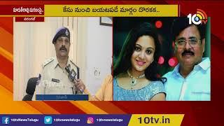 Face To Face With ACP Srinivas Over Amrutha Father Maruthi Rao Suicide | 10TV News