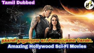5+5 Best தக்காளி தாறுமாறான Sci Fi Tamil Dubbed Hollywood Movies | Hollywood Tamizha