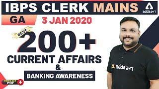 Best 200+ Current Affairs & Banking Awareness | General Awareness for IBPS Clerk 2019 (Mains)