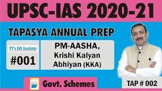 TAP - Day 1 - Government Schemes - UPSC 2020-21 - Civil Services prep
