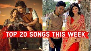 Top 20 Songs This Week Hindi/Punjabi 2021 (January 16)   Latest Bollywood Songs 2021
