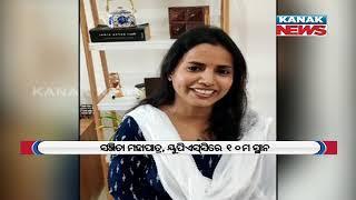 2 Odias In Top 10 Of UPSC Civil Service Exams