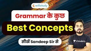 Learn English Grammar | Grammar के कुछ Best Concepts सीखें Sandeep Sir के साथ