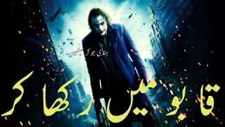 Joker Attitude Whatsapp Status Boys Attitude Joker Status New Joker Attitude Status Lines