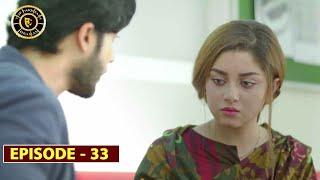 Mera Dil Mera Dushman Episode 33 | Alizeh Shah & Noman Sami | Top Pakistani Drama