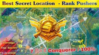 Pubg Mobile Lite Best Secret Place For Rank Pushers | Conqueror Rank Pushing Secret Place