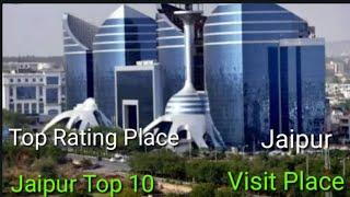 Jaipur Top 10 Places | Jaipur Most Visiting Place | Jaipur Tourism | Anand Khandelwal