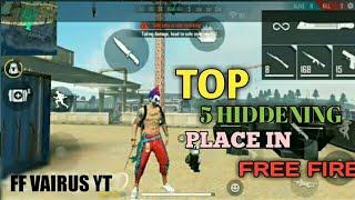 TOP 10 HIDDENING PLACE IN FREE FIRE