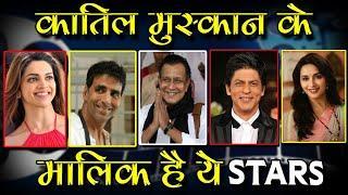 मिथुन चक्रवर्ती सहित ये स्टार्स है कातिल मुस्कान के मालिक ! Top 5 bollywood stars Expensive Smile