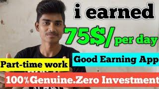 Good income l Part-time work l Home work out l BakBuck Mobile Earning App ll sunny Choudhary