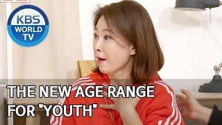 "The new age range for ""youth"" [Problem Child in House/2020.04.13]"