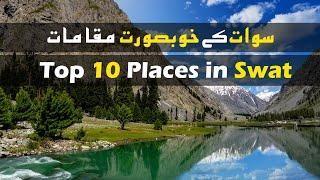 Top 10 Places To Visit In Swat | Swat Valley | Swat Travel Guide | Travel Pakistan