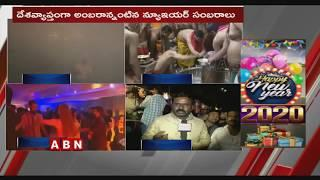 Warangal CP Ravinder & Father Vijay Paul Face To Face Over 2020 New Year Celebrations   ABN Telugu