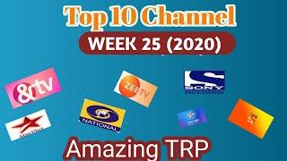 BARC TRP RATING week 25 (2020) Top 10 channel | Top 10 channel trp of this week