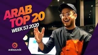 Top 20 Arabic Songs of Week 53, 2020 أفضل 20 أغنية عربية لهذا الأسبوع