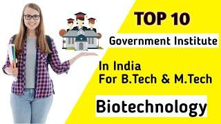 Top 10  Government College/Institute For Biotechnology !! B.Tech /M.Tech BioTech!! NIRF Ranking.