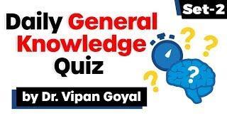 Daily General Knowledge Quiz I Set 2 I Dr Vipan Goyal I Study IQ I Daily Quiz Test
