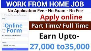 Work From Home Jobs | Work From Home | BH Education | Online Work From Home Jobs|Govt Jobs May 2021