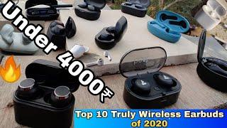 Top 10 Truly Wireless Earbuds of 2020. With Pros & Cons.Best TWS