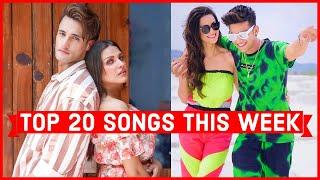 Top 20 Songs This Week Hindi/Punjabi Songs 2020 (August 16) | Latest Bollywood Songs 2020