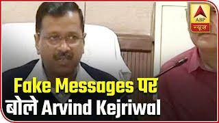 Fake Messages On Social Media A Cause Of Concern: Kejriwal | ABP News