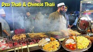 Thali Culture first time in Peshawar food Street | food Street Pakistan