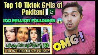 Indian Reaction on Pakistani Tiktoke Stars | Top 10 TikTok Girls Of Pakitan | Million Follower