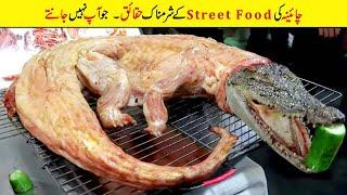 China Ki Street Food Ke Sharmnak Haqaiq | Most unusual Food of China