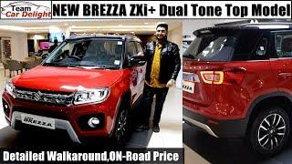 Brezza 2020 Top Model Zxi+ dual Tone Detailed Review,On Road Price | New Brezza 2020