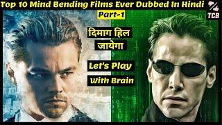 Top 10 Mind Bending Hollywood Films Dubbed In Hindi | Top 10 Mind Blowing Movies Dubbed In Hindi