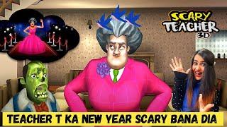 SCARY TEACHER 3D PRANKS ( NEW YEAR pe BIRD ATTACK)