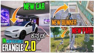 TOP 10 NEW FEATURES IN PUBG MOBILE | PART - 2 | pubg new update in Kannada