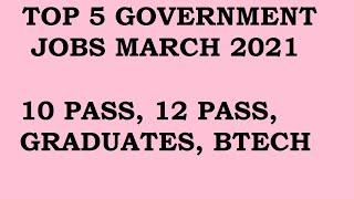 Top Government Job Vacancies from March 2021 |10th pass, 12th Pass, Graduates, Engineers|