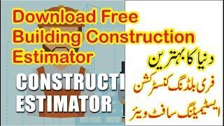 free construction estimating software |Top Estimation Software||Civil Engineering