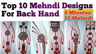 TOP 10 Stylish Jewellery Mehndi Design | Beautiful Back Hand  Mehandi Design | Shama Mehndi Designs