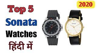 Best Quality Watches 2020। Top 5 Best Quality Sonata brand Watches । best quality घड़ी in amazon ।