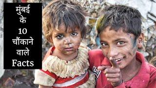 Mumbai City Video, Bollywood Dharavi Slum Street Food, Top 10 Amazing Facts About The World in HINDI